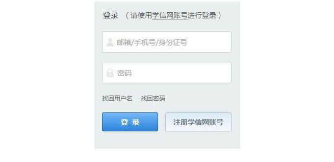 北京联合大学2020考研准考证打印时间及入口