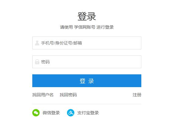 天津工业大学2021考研准考证打印入口及注意事项